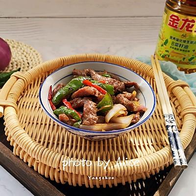 洋葱青椒炒牛柳