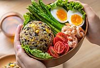 #美食艺术家#五谷杂粮炒饭 健康低脂的做法