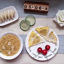 香蕉鸡蛋饼#桃子辅食记#