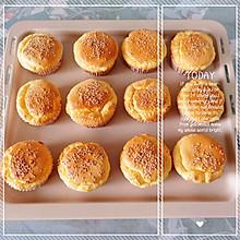 #夏日撩人滋味#核桃糯米蛋糕