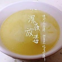 最简单的白萝卜汤