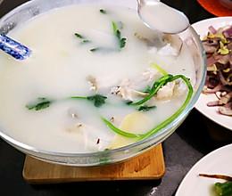 沙光鱼汤的做法