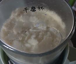 自制杏仁粉的做法
