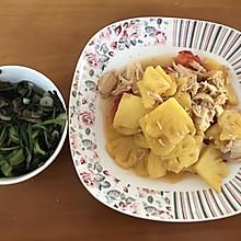 减肥餐 菠萝炒鸡胸肉