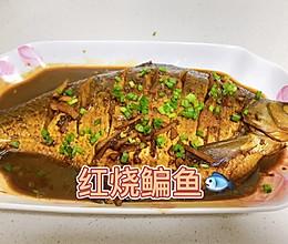 红烧鳊鱼(一直不敢烧鱼,没想到那么简单味道也贼棒)的做法