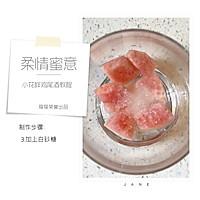 #花10分钟,做一道菜!#含情脉脉的鸡尾酒——柔情蜜意的做法图解5