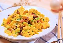 腊肉炒鸡蛋——迷迭香的做法