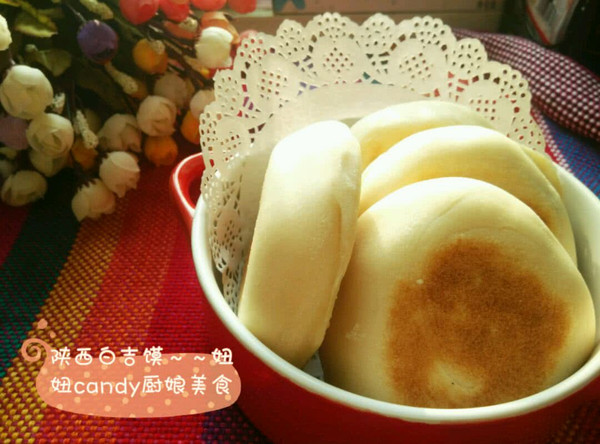 陕西白吉馍——还原饼最真实的味道的做法
