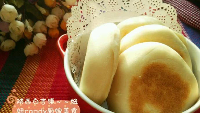 陕西白吉馍——还原饼最真实的味道