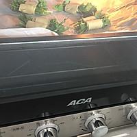 #硬核菜谱制作人#烤菜卷的做法图解9