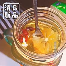 枸杞蜂蜜柠檬水