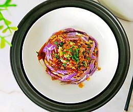 #硬核菜谱制作人#鱼香味的蒸茄子的做法