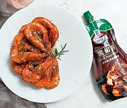 #夏日开胃餐#黑椒大虾的做法