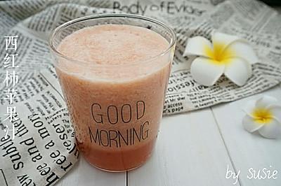 【果蔬汁】西红柿苹果汁