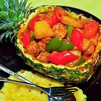 菠萝咕咾肉的做法图解15