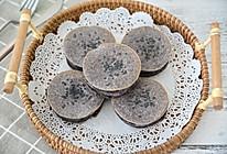 黑米粑粑糕的做法