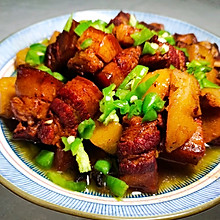 减油版-土豆红烧肉