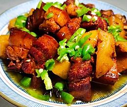 减油版-土豆红烧肉的做法