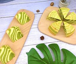 甜蜜绵软|日式经典抹茶斑马戚风蛋糕的做法