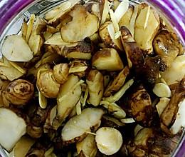 腌洋姜的做法