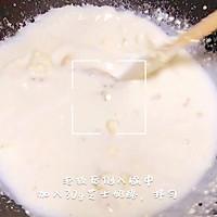 #爱乐甜夏季轻脂甜美#低糖青芒 奶油芝士千层蛋糕的作法流程详解2