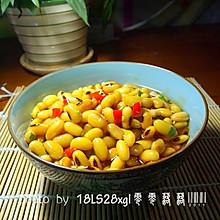 私房菜:宫保黄豆
