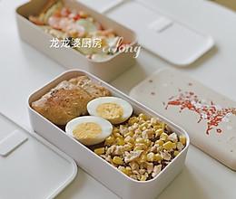 #monbento为减脂季撑腰#鸡胸肉黑米饭➕水果沙拉的做法