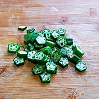 #520,美食撩动TA的心!#藜麦时蔬鸡胸沙拉的做法图解6