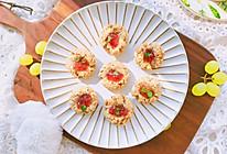 新吃法—吐司变身小小酥的做法