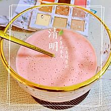 #换着花样吃早餐#不加水的草莓奶昔