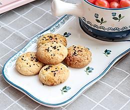 #换着花样吃早餐#桃酥的做法
