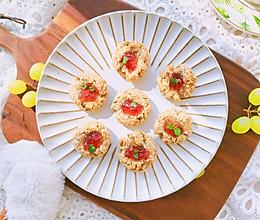 新吃法—吐司变身小小酥#秋天怎么吃#的做法