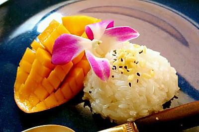 泰国芒果糯米饭[简单三部曲]