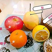 #餐桌上的春日限定#特饮水果冰茶的做法图解2