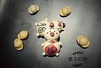 奶黄包之福气猪猪包的做法