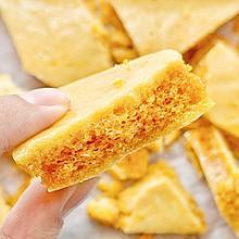 ㊙️5分钟搞定‼️ins爆款蜂巢焦糖脆饼,免烤箱