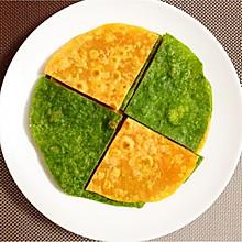 菠菜饼、胡萝卜饼