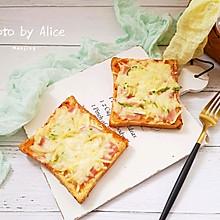 #馅儿料美食,哪种最好吃#培根烤肠吐司披萨
