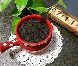 黑芝麻粉--纯手工炒制的做法