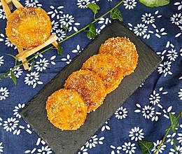 南瓜紫薯饼的做法