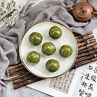 网红青团-咸蛋黄肉松青团的做法图解23