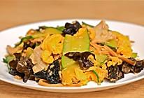 迷迭香美食| 木须肉的做法