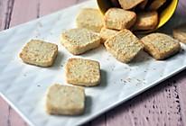 椰蓉藜麦饼干的做法