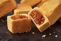 【凤梨酥】台湾小哥的凤梨酥,够土够传统!的做法
