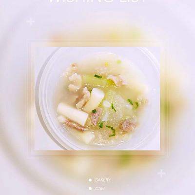 冬瓜山药滑肉汤