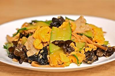 迷迭香美食| 木须肉