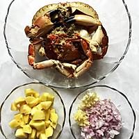 咖喱面包蟹的做法图解1