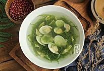 #花10分钟,做一道菜!#海草蛤蜊汤的做法