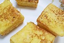 #换着花样吃早餐#港式西多士的做法