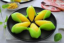 #硬核菜谱制作人#香甜玉米的做法